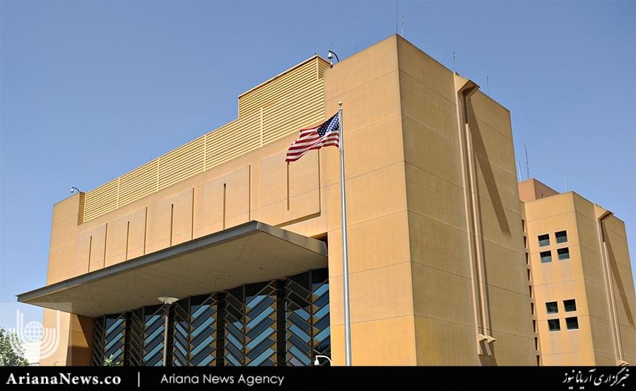سفارت امریکا