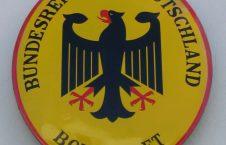 سفارت جرمنی