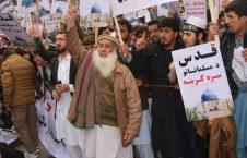 فریاد مردم افغانستان در حمایت از قدس (13)