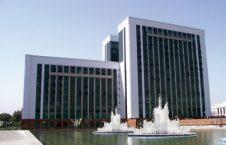 وزارت مالیه اوزبیکستان