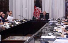 کمیسیون تدارکات ملی