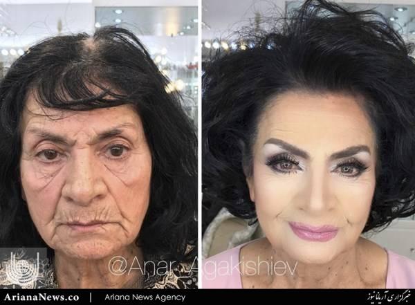آرایش پیرزن 1