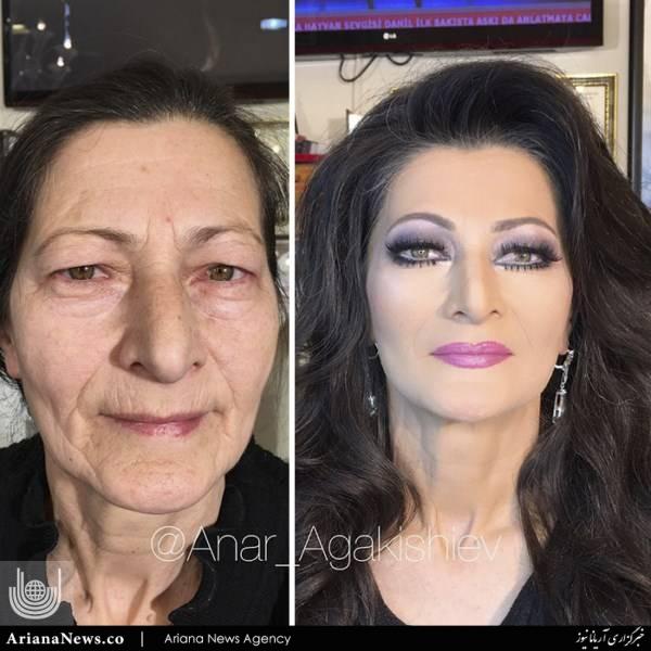 آرایش پیرزن 4