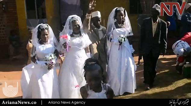 ازدواج با سه زن (4)