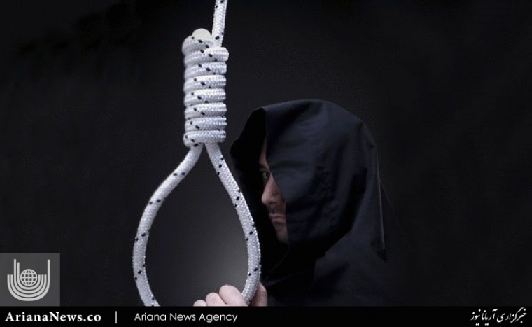 اعدام