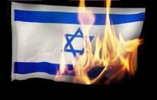 بیرق اسراییل