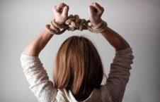 دختر زندانی