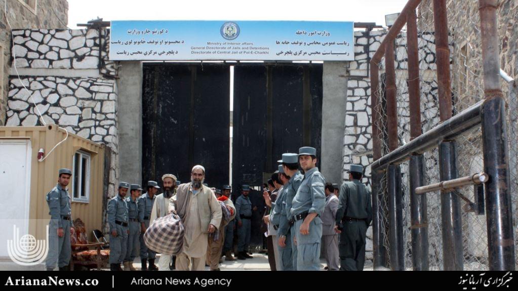 زندان پل چرخی