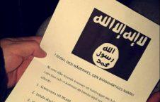 شب نامه داعش
