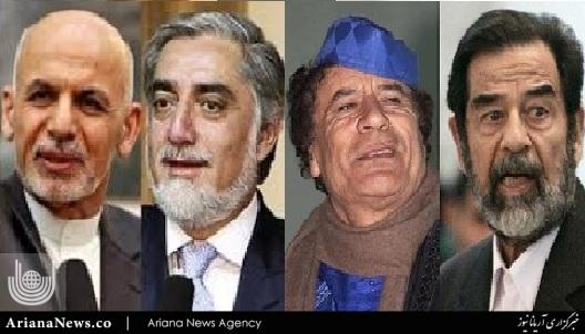 صدام قذافی عبدالله غنی