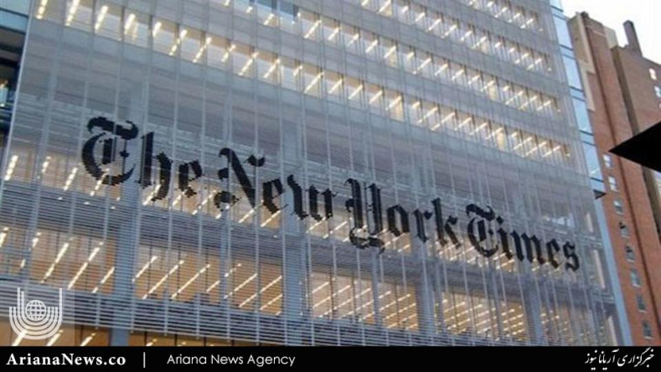 نیویارک تایمز
