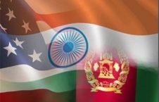 برگزاری نشست سهجانبه افغانستان، هند و امریکا در کابل