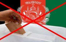 ناامنی، بهانه ای جدید برای به تعویق انداختن انتخابات!
