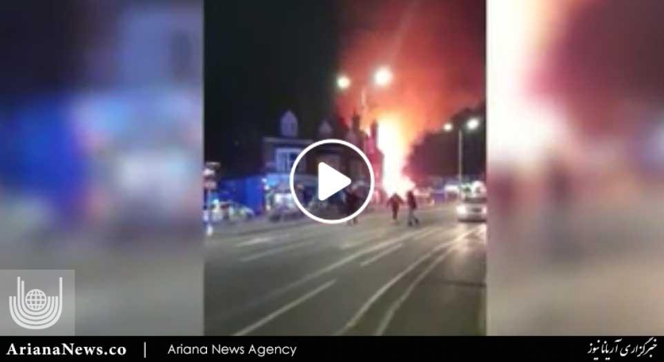 انفجار مهیب لستر انگلیس