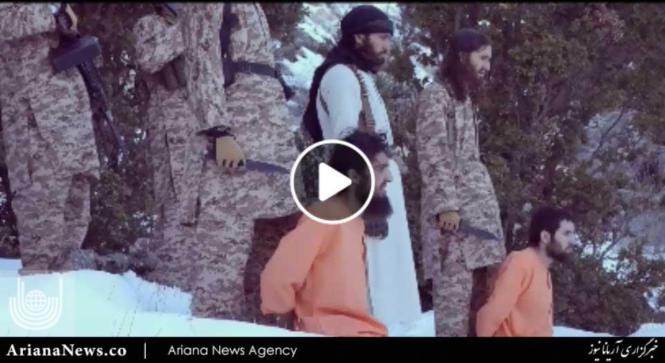 سر بریدن داعش