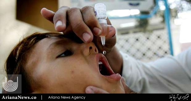 واکسین پولیو