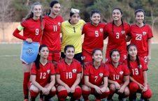 پوشش تیم فوتبال دختران