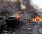 انفجار لیبیا