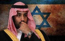 بن سلمان اسراییل