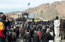 تظاهرات بامیان