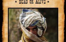 امریکا برای سر طالبان جایزه گذاشت!!