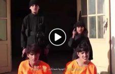 داعش ننگرهار