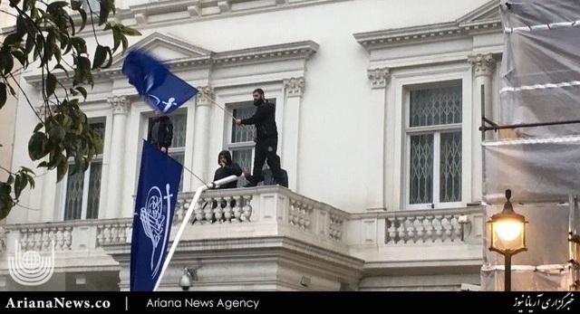 سفارت ایران لندن
