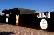 محکمه داعش
