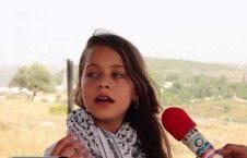 اسراییل از این دختر می ترسد