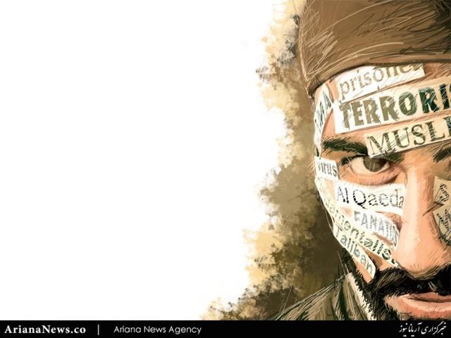 تروریزم