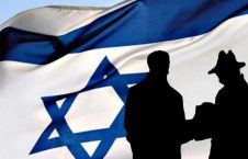 جاسوس اسراییلی