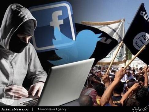 داعش انترنت