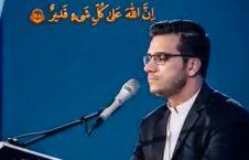 علیرضا رضایی مقام نخست مسابقات بین المللی قرآن