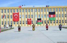 مکاتب افغان – ترک