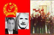 کودتای هفت ثور