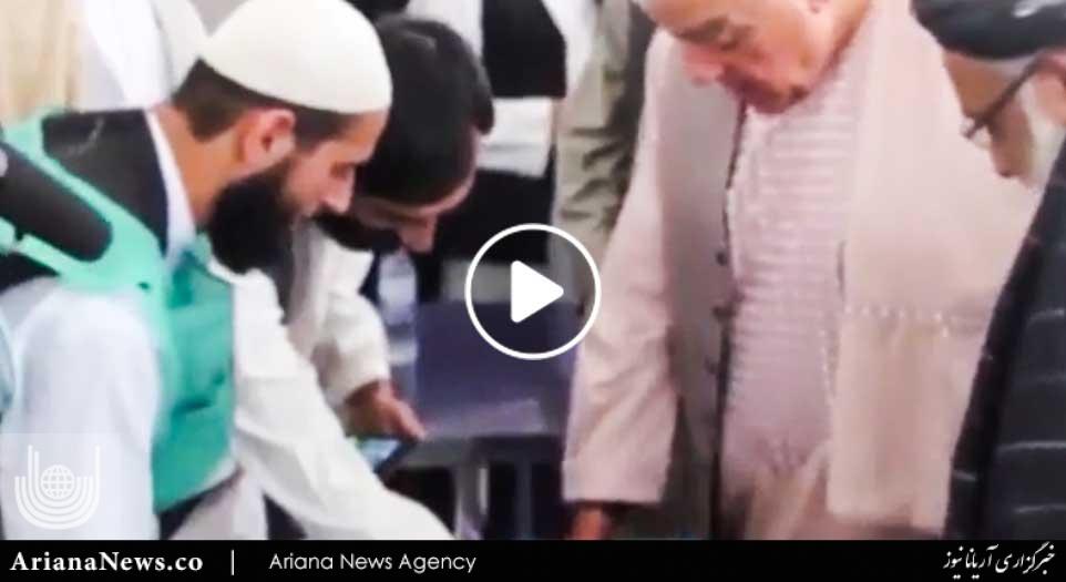 Sign up election Kandahar