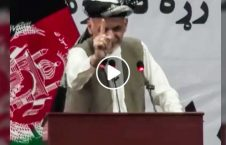 ashraf ghani is not crazy