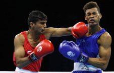 boxing 226x145 - تصاویر/ دیدنی های امروز جهان، 20 حمل 97