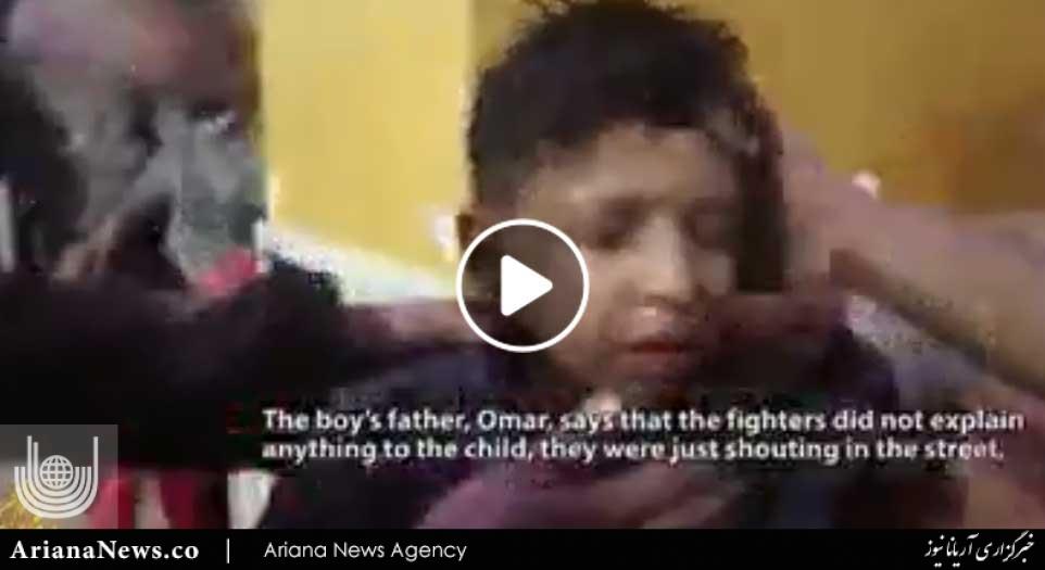 douma syria chemical attack