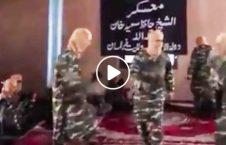 isis tutorial jozjan afghanistan