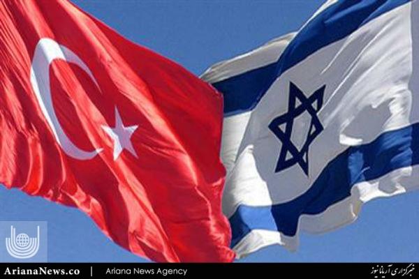 اسراییل ترکیه