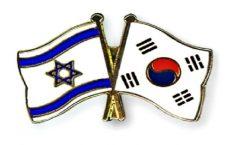 اسراییل کوریای جنوبی