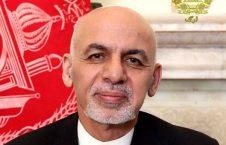 اشرف غنی 9 226x145 - فرمان رییس جمهور غنی برای ایجاد ادارۀ تنظیم نفت و گاز افغانستان