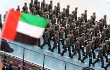امارات عسکر