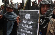 اندونزیا 1 226x145 - مقابله با مکاتب خصوصی افراط گرای اسلامی در اندونزیا