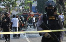 اندونزیا
