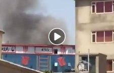 اولین ویدیو از حمله انتحاری امروز کابل