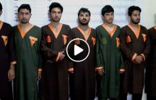 بازداشت 7نفر انتحاری کابل
