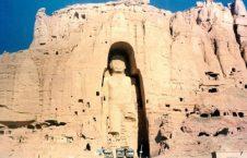 بامیان 1 226x145 - چپاول آثار باستانی افغانستان توسط کشورهای غربی