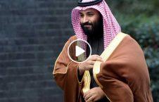 بن سلمان سعودی